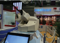 Aselsan's will to be in Service of the Armed Forces of the State of Qatar has Paid  off