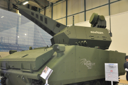 """The Low and Medium Altitude Air Defence System Project """"Korkut"""" was Introduced at IDEF"""