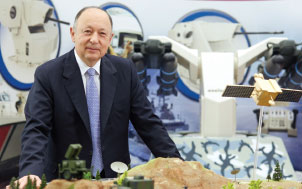 Aselsan Aims Initial Public Offering in 2014