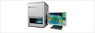 Bilgem's Hyperspectral Data Imaging Spectograph FORENSIC XP-4010D in India Now