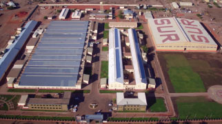 """SUR International Investment Company's Vast Investment, """"Fully Integrated Military Textile Complex (SUR TEXTILE MILLS)"""" Opened in Sudan"""