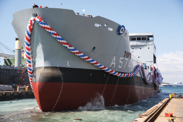 Logistic Support Vessel was Launched by Selah Shipyard