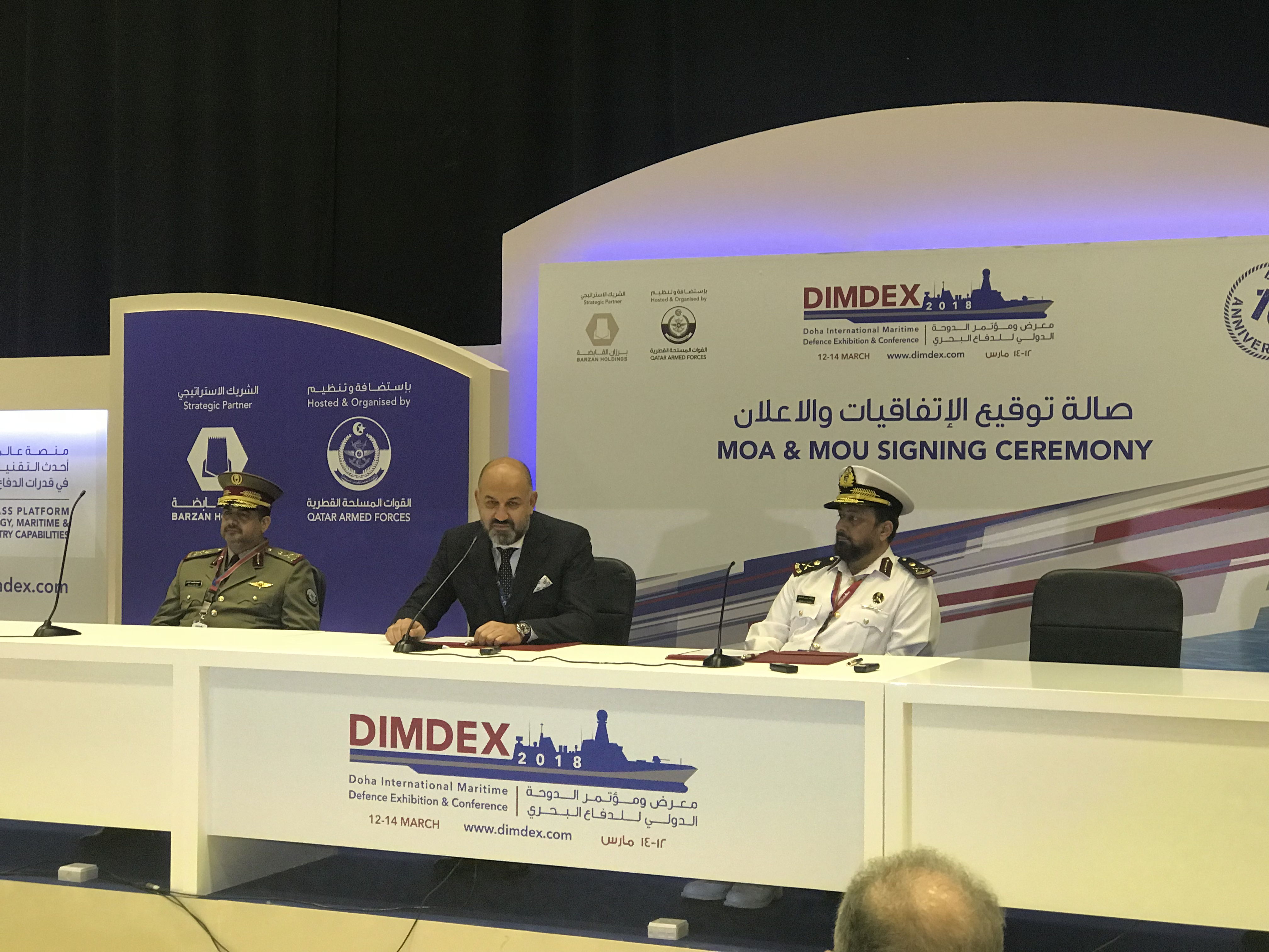 Anadolu Shipyard was Awarded a Contract by the Qatar Armed Forces to Build 2 pcs of Naval Cadet Training Ship (CTS) at DIMDEX 2018
