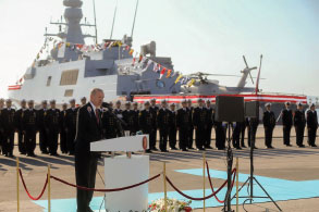 """F-513 """"Burgazada"""" Delivered to the Turkish Naval Forces Command"""