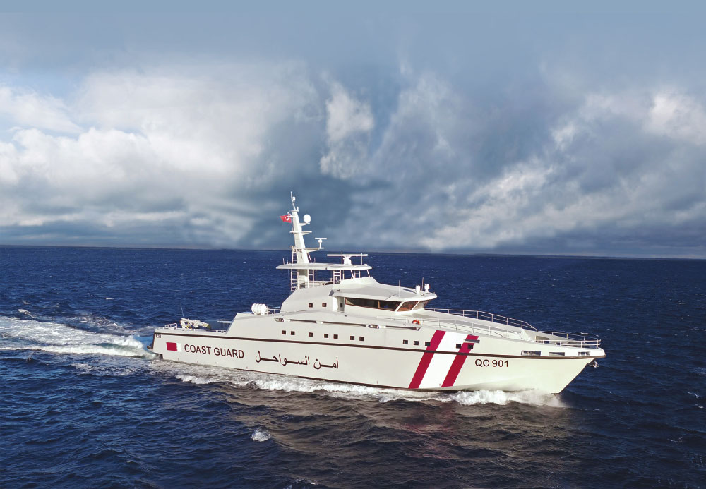 Qatari Emiri Navy