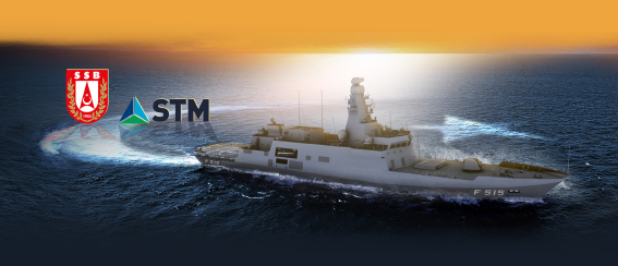 A Look at the İ-Class Frigate Project