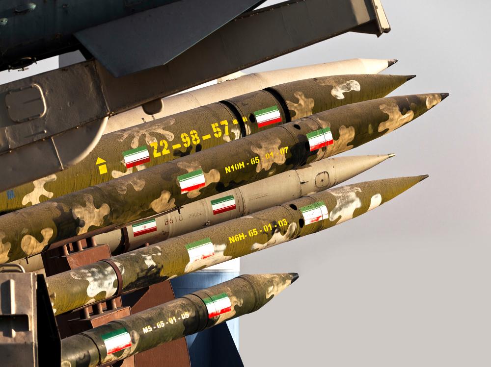 Iran's Ballistic Missile Capabilities